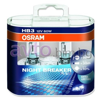 Крушки HB3 12V 60W P20d NIGHT BREAKER UNLIMITED - Osram