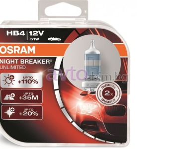 Крушка HB4 12V 51W P22d NIGHT BREAKER UNLIMITED 2бр. - Osram