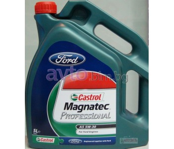 Моторно масло CASTROL MAGNATEC PROFESSIONAL A5 5W30 (FORD) 5Л