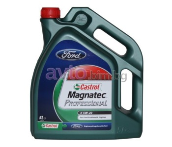 Моторно масло CASTROL MAGNATEC PROFESSIONAL FORD E 5W20 5Л