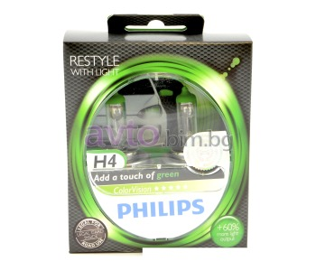 Крушки H4 12V 60/55W PHILIPS Color Vision GREEN ( зелено ) 2 броя
