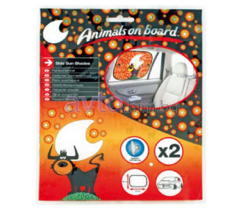 Сенник ANIMALS ON BOARD