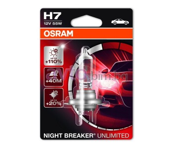 Крушка H7 12V 55W PX26d NIGHT BREAKER UNLIMITED - Osram