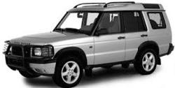 Емблеми за LAND ROVER DISCOVERY от 1998 до 2004