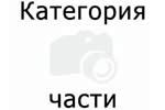 Сензори и датчици за температура (термошалтер) за HONDA ACCORD от 1998 до 2003